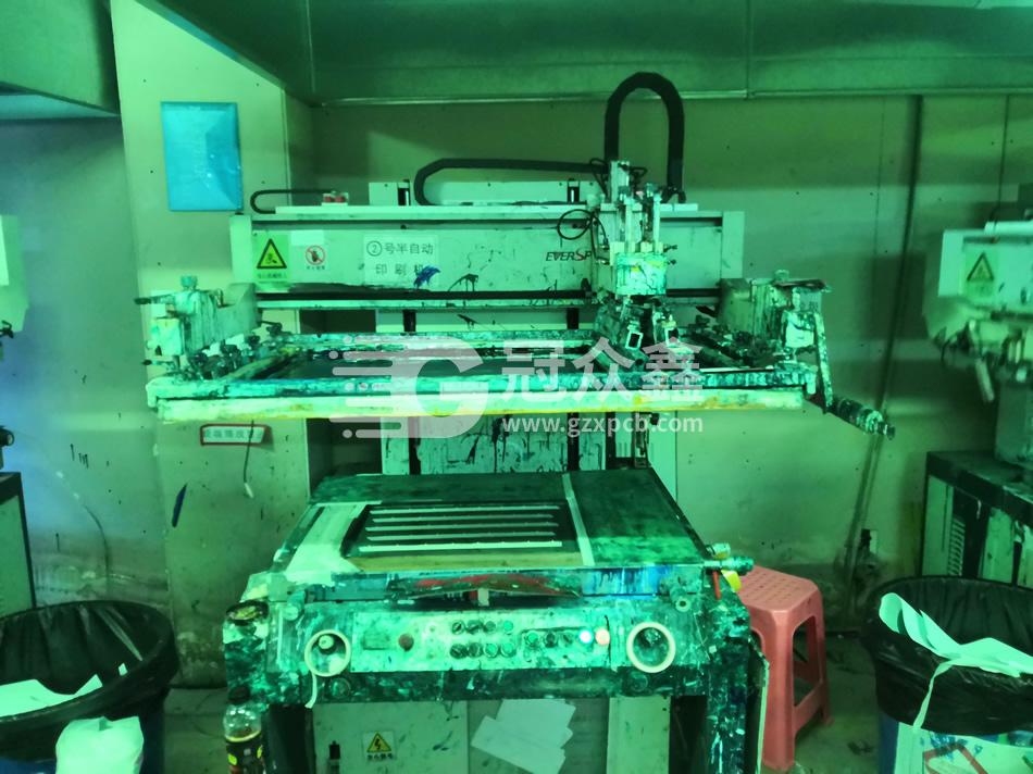 字符印刷机