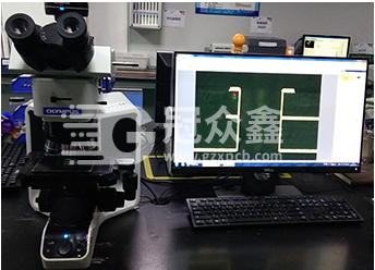 切片分析显微镜