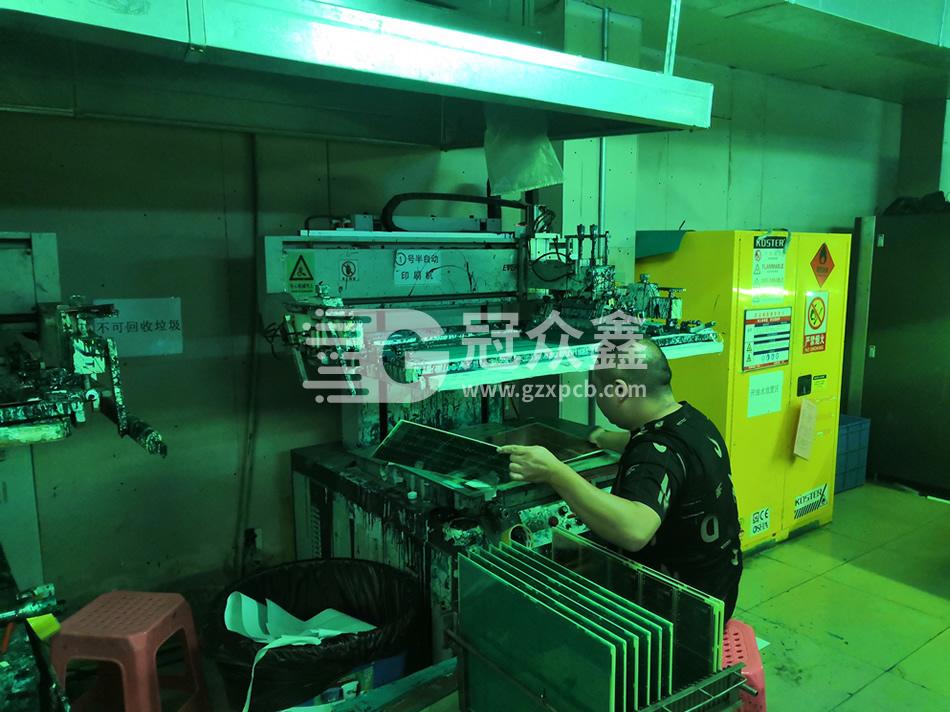 油墨印刷机